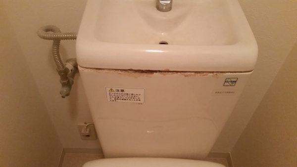 横浜市青葉区トイレクリーニング