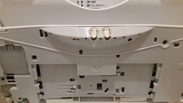藤沢市トイレクリーニング