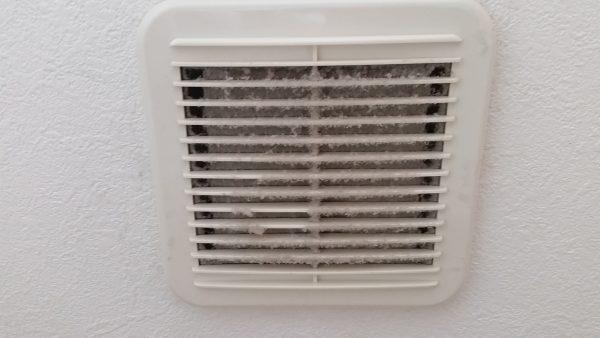 葛飾区トイレ換気扇クリーニング