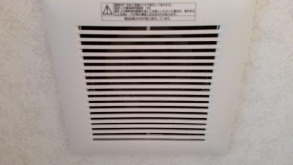 横浜市西区トイレクリーニングと換気扇クリーニング