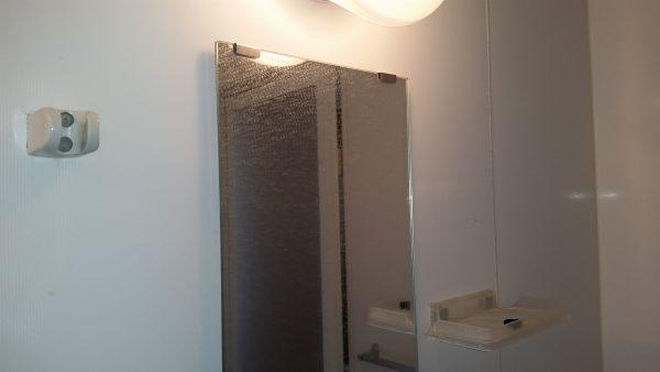 横浜市浴室クリーニング