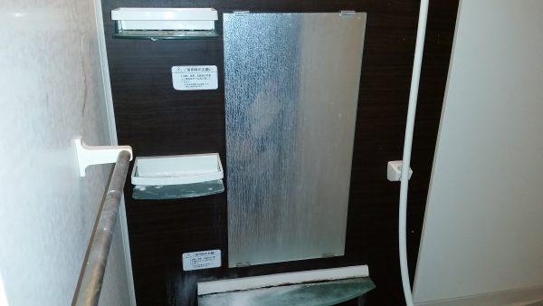 八王子市 ハウスクリーニング 浴室と鏡のウロコ