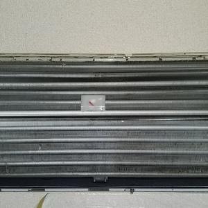 町田市ハウスクリーニング 文京区 エアコン掃除