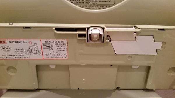 町田市 ハウスクリーニング トイレ